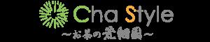 お茶の荒畑園|Cha Style