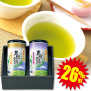 26%OFF 蔵出し茶2本詰め合わせセット