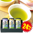 24%OFF 蔵出し茶3本詰め合わせセット