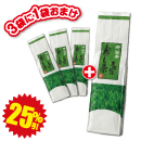 25%OFF 寿し茶3袋に1袋おまけ